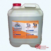 Liquid Hammer 20 Litre Drum